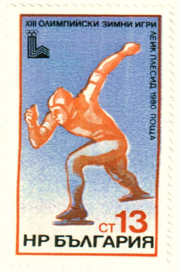 1979 Bulgaria