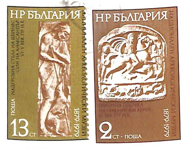 1980 Bulgaria