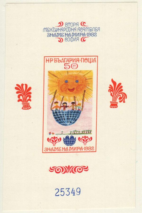 1982 Bulgaria