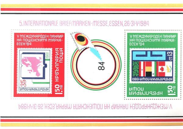 1984 Bulgaria