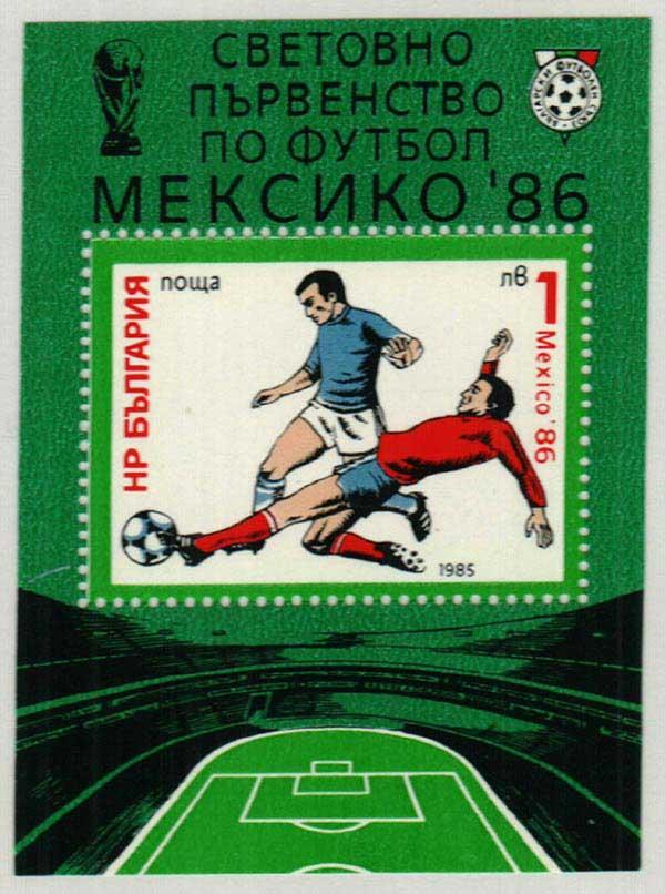 1985 Bulgaria