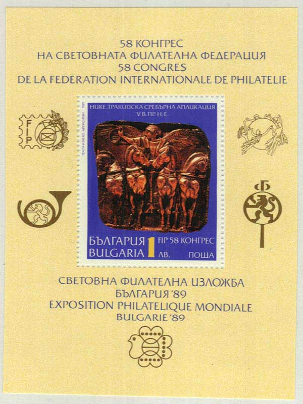 1989 Bulgaria