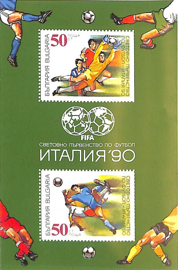 1990 Bulgaria