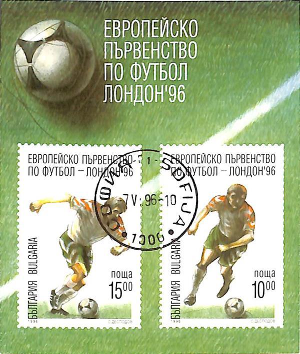 1996 Bulgaria