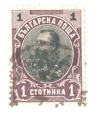 1901 Bulgaria