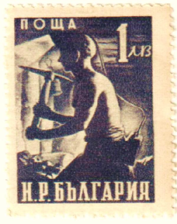 1951 Bulgaria