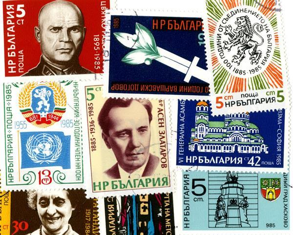 1985 Bulgaria Issues 9v, Used