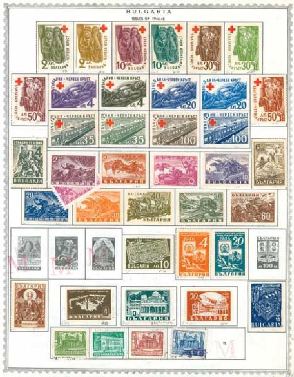1946-61 Bulgaria 5