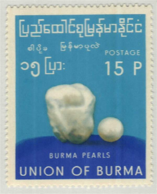 1968 Burma
