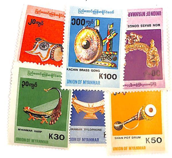 1998-2001 Burma