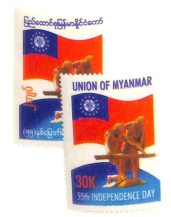 2003 Burma