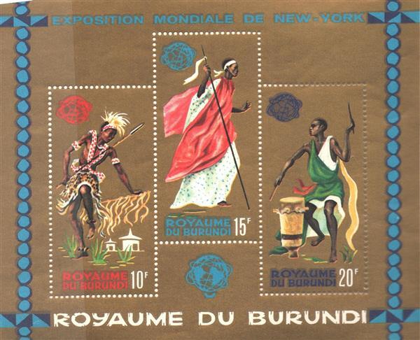 1964 Burundi