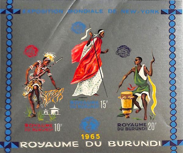 1965 Burundi