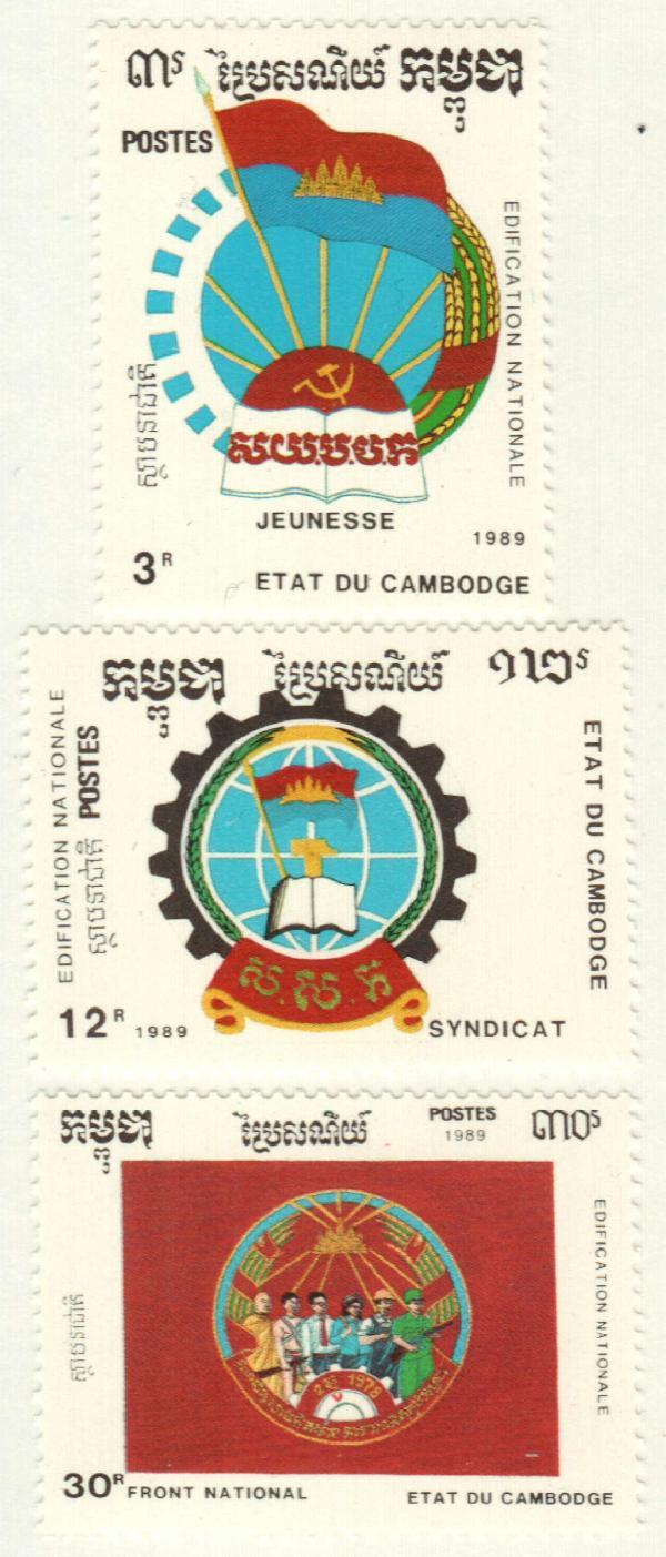 1990 Cambodia