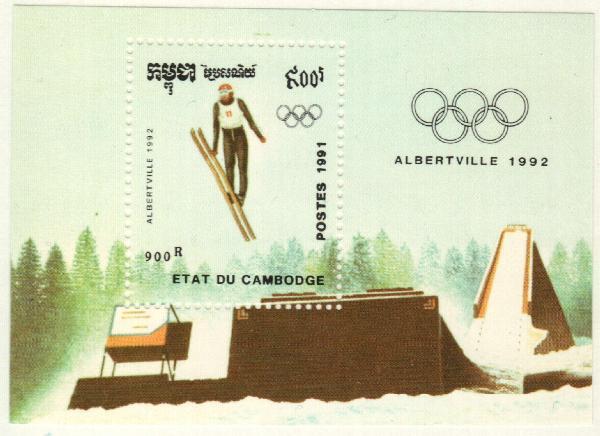1991 Cambodia