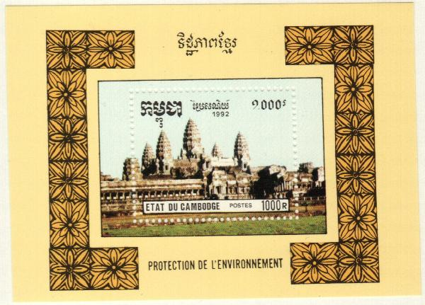 1992 Cambodia