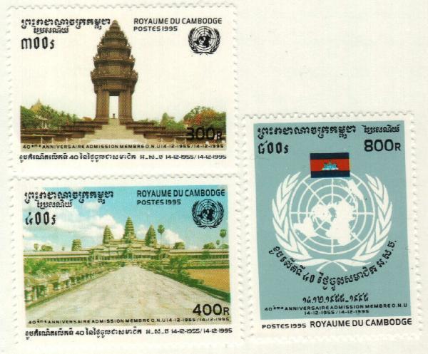 1995 Cambodia