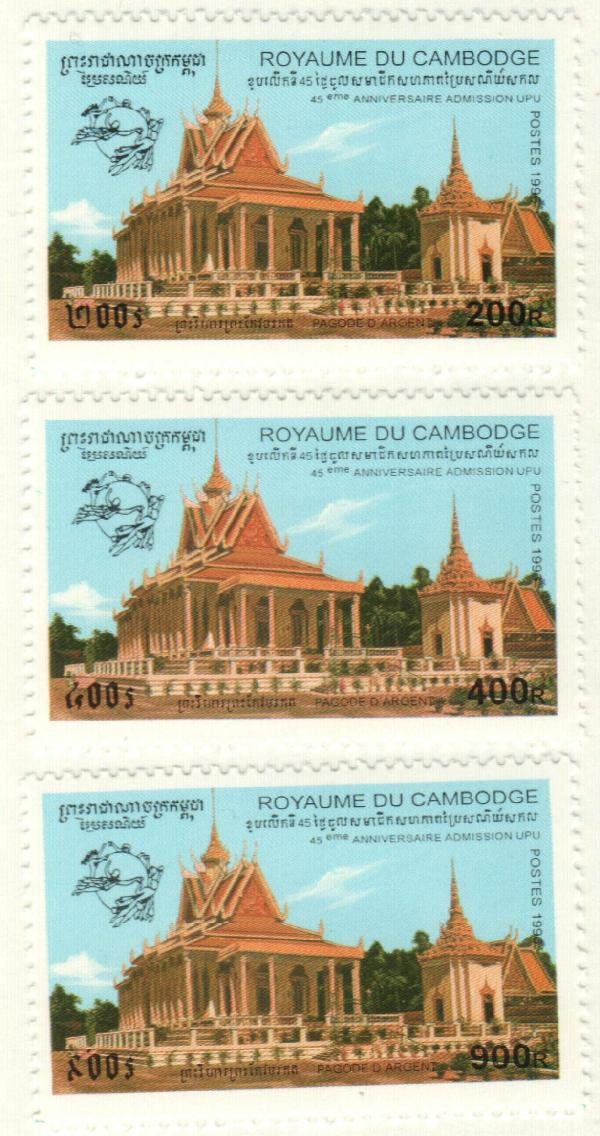 1996 Cambodia