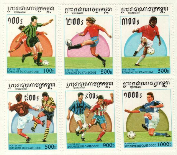 1997 Cambodia