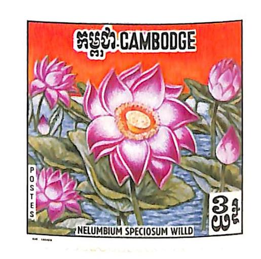 1970 Cambodia