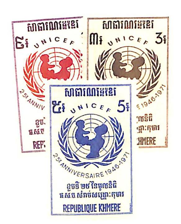 1971 Cambodia