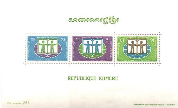 1972 Cambodia