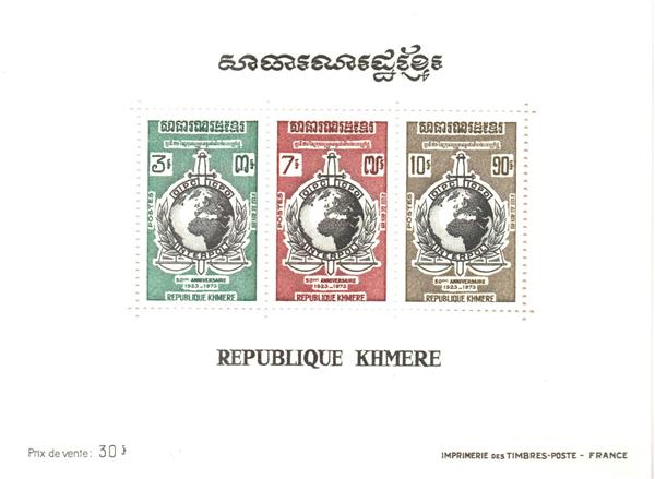 1973 Cambodia