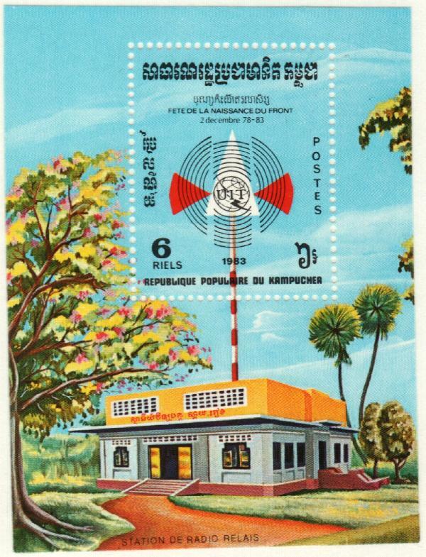 1983 Cambodia