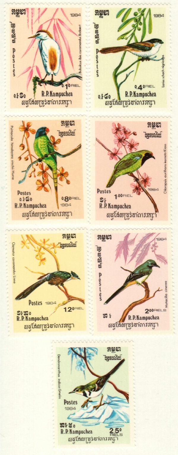 1984 Cambodia