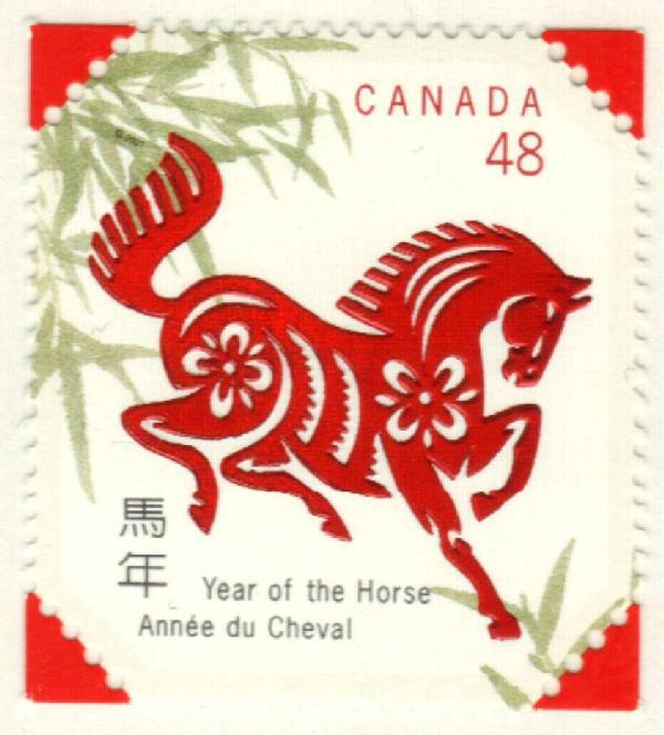 2002 Canada