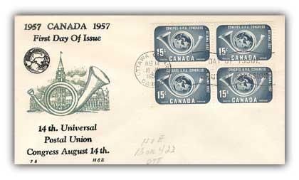 1957 15c UPU Congress