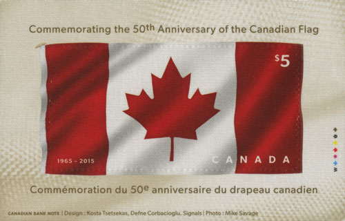 2015 $5 Canadian Flag 50th S/S