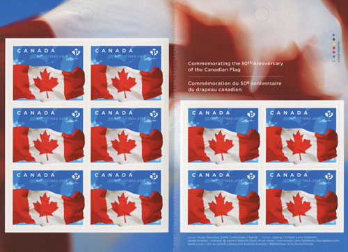 2015 P Canadian Flag 50th BP of 10