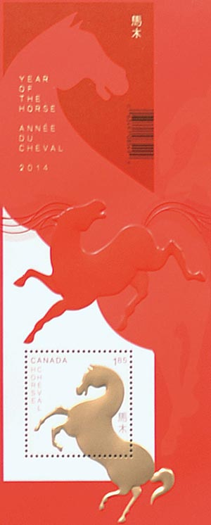 2014 Canada Year of the Horse s/s