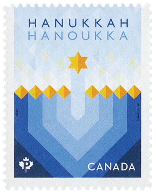 2017 Hanukkah, Booklet Single, Mint, Canada
