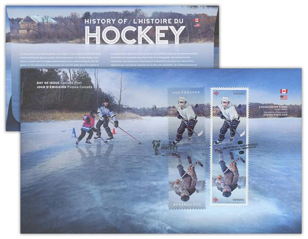2017 History of Hockey, Canada & US Joint Issue FDC