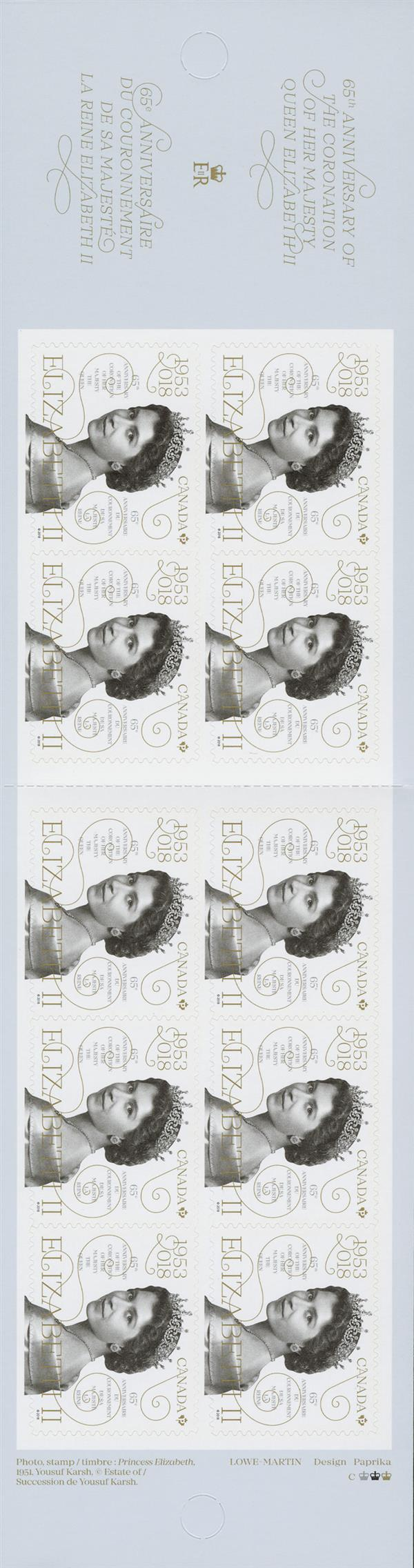2018 Queen Elizabeth II 65th Anniversary of her Coronation booklet of 10 stamps