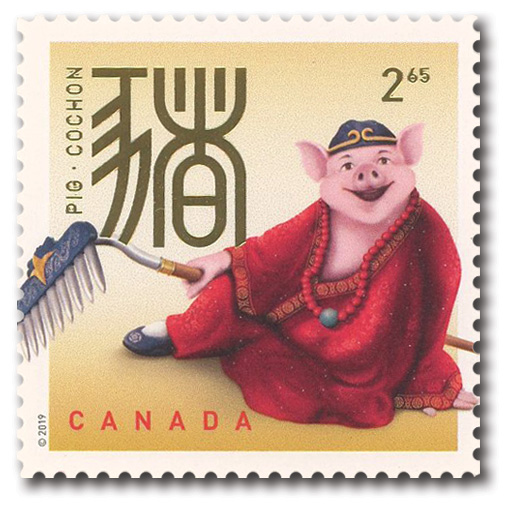 2019 $2.65 Year of the Pig, Booklet Stamp, Mint, Canada