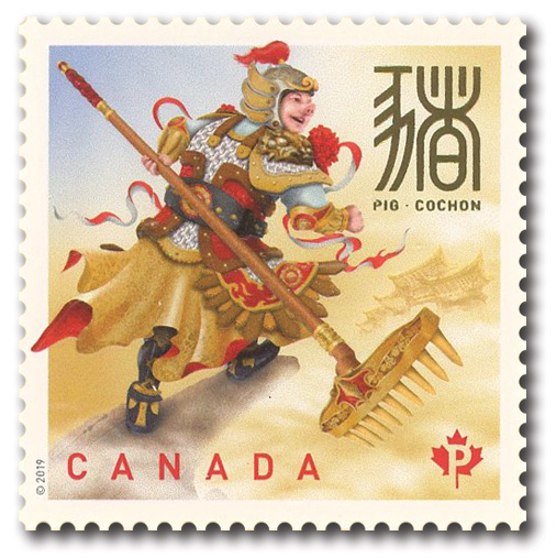 2019 90c Year of the Pig Stamp, Mint, Canada