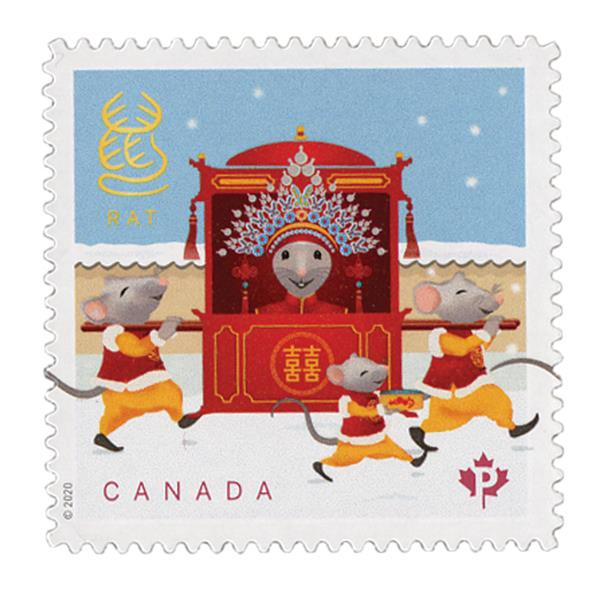 "2020 Year of the Rat, Mint, ""P"" Booklet Stamp, Canada"