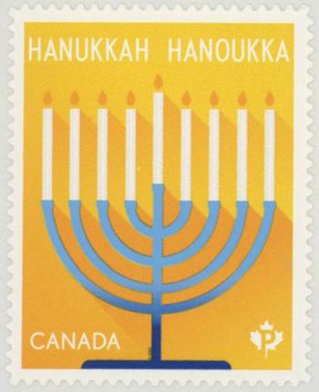 2020 Hanukkah, Mint Stamp, Canada