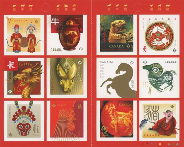 2021 Lunar New Year Cycle, Mint,  Booklet of 12 Stamps, Canada