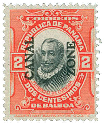 1912 2c ver,blk, Cordoba, type II