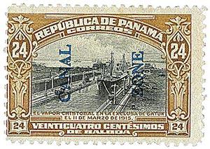 1917 yel brn,grn, bl ovprnt type II