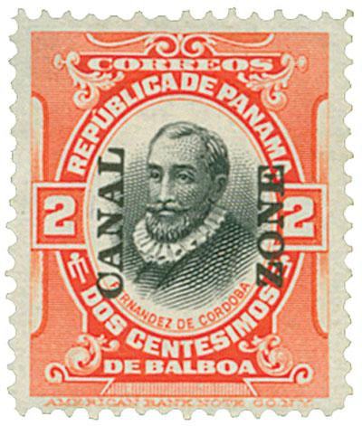 1920 org ver,blk, Cordoba, type V