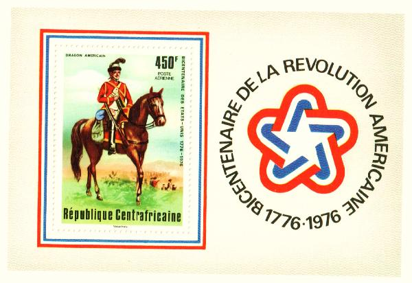 1976 Central African Republic