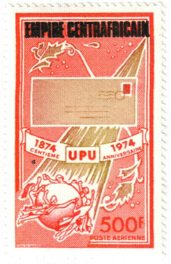 1977 Central African Republic