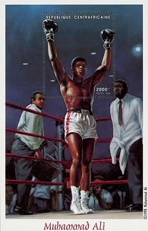 1998 Muhammad Ali Victory s/s