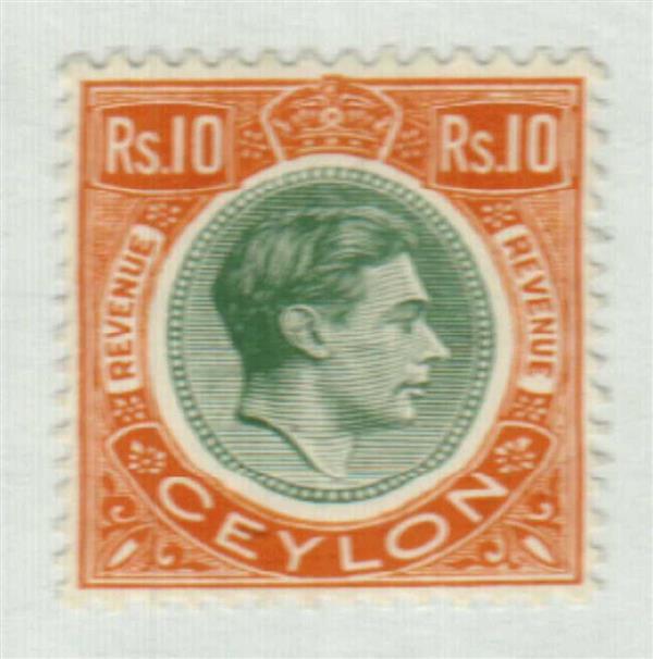 1952 Ceylon