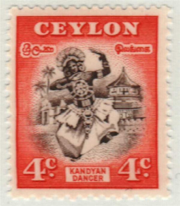1950 Ceylon